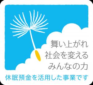 symbol_main_normal_img