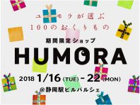 humora01